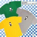 【送料無料】ガキの使い おばちゃんTシャツ Mサイズ