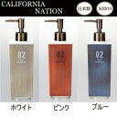【送料無料】日本製 カリフォルニア・ネイション 角型 大 詰替用ディスペンサー 02シャンプー 白:02P03Dec21