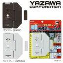 【送料無料】YAZAWA(ヤザワ) 薄型窓アラーム衝撃解放センサー窓ロック付:02P03Dec17
