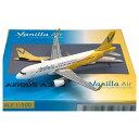CROSSWING/クロスウイング Vanilla Air AIRBUS A320-200 JA01VA 1/500スケール JW50001(沖縄県・北海道・一部離島お届け不可)