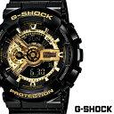 カシオ 腕時計 CASIO 時計 Gショック G-SHOCK...