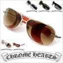 今月のピックアップアイテム!クロムハーツサングラス [ ChromeHeartsメガネ ]( Chrome Hearts サングラス クロムハーツ メガネ )/メンズメガネ[訳あり!ケース汚れにつき送料無料!! 即納可]