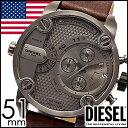 [あす楽]ディーゼル 時計 [ DIESEL時計 ] ディーゼル 腕時計 [ DIESEL 腕時計 ] ディーゼル時計 DIESEL 時計 ディーゼル腕時計 DIESEL腕時計 メンズ