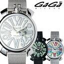 ガガミラノ GaGaMILANO腕時計[ガガミラノ時計] GaGa MILANO 腕時計 ガガ ミラノ 時計 メンズ レディース