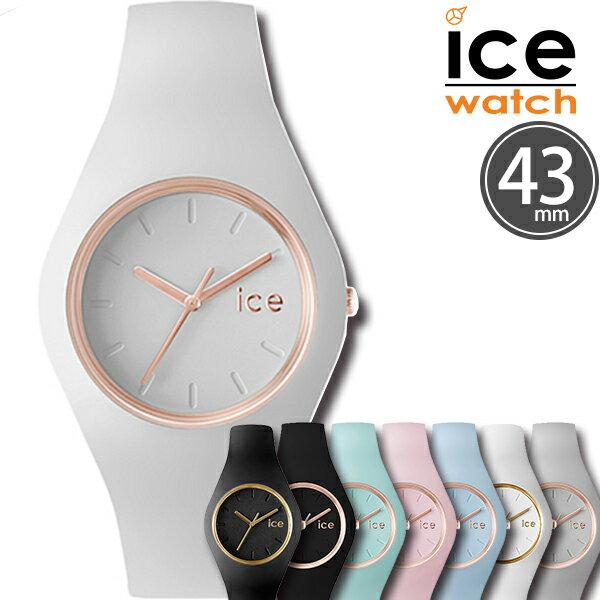 【5年延長保証】[ 選べる8セレクト!! ] アイスウォッチ 時計 [ ICEWATCH ] アイス ウォッチ [ ice watch 腕時計 ] アイス 腕時計 [ ice ] アイス腕時計 ice腕時計 アイス グラム ホワイト ICE GRAM メンズ レディース [ スポーツウォッチ スポーツ ] [ アイスウォッチ時計 ICEWATCH腕時計 ][ アイス時計 ice時計 ]( アイス腕時計 ice腕時計 )[メンズ レディース]