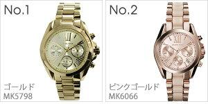 [送料無料]マイケルコース腕時計[MichaelKors時計](MichaelKors腕時計マイケルコース時計)ブラッドショーミニ(BradshawMini)レディース腕時計/ゴールド/MK5798[クロノグラフ/人気/新作/ブランド/プレゼント/ギフト/イエローゴールド]