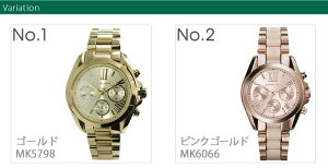 マイケルコース時計レディース[マイケルコース腕時計][MichaelKors時計](MichaelKors腕時計マイケルコース時計)ブラッドショーミニ/腕時計/防水/ゴールド/MK5798[クロノグラフ/人気/新作/ブランド/プレゼント/ギフト/イエローゴールド][プレゼント/ギフト]