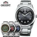 【5年延長保証】オリエント腕時計 ORIENT時計 ORIENT 腕時計 オリエント 時計 ネオ セブンティーズ Neo70's メンズ [メタル ベルト/電波 ソーラー/正規品/防水][送料無料] [ クリスマス ]