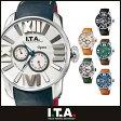 【5年延長保証】[選べる6セレクト!!]アイティーエー 腕時計 I.T.A. 腕時計 アイティーエー 時計 I.T.A. 時計[ ITA ] ITA腕時計 ITA時計 オペラ Opera メンズ [革 ベルト/機械式/自動巻/メカニカル/正規品/イタリア/ブランド/ファッション] [ クリスマス ]