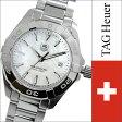 タグホイヤー 腕時計 [ TAG Heuer時計 ]( TAG Heuer 腕時計 タグ ホイヤー 時計 ) アクアレーサー ( Aquaracer ) レディース腕時計/ホワイト/WAY1412.BA0920 [メタル ベルト/タグ・ホイヤー/スイス/シルバー/ダイバー/白蝶貝] 02P01Oct16