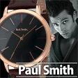 ポールスミス 時計 メンズ 男性 [ paul smith ] 腕時計 エムエー ( MA ) グリーン/P10056 [革 ベルト/アナログ/ブラウン/ローズ ゴールド] [ クリスマス ]
