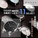 CROSS腕時計 [ クロス時計 ] CROSS 腕時計 クロス 時計