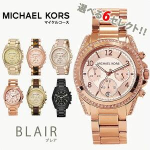 �ޥ����륳�����ӻ���[MichaelKors����](MichaelKors�ӻ��ץޥ����륳��������)/��ǥ���������/MK5263