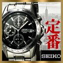 [あす楽] SEIKO 腕時計 [ セイコー ] メンズ クロノグラフ