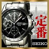[2セレクト!!] セイコー 腕時計 [ 海外モデル ] クロノグラフ メンズ ( SEIKO ) SND367PC 【 新品 丸型 ブラック シルバー アナログ ビジネス プレゼント 定番 】
