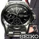 【5年延長保証】セイコー 腕時計 SEIKO 時計 腕時計 メンズ クロノグラフ 逆輸入 海外モデル...
