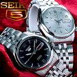 セイコー5 腕時計 セイコーファイブ セイコー 逆輸入 SEIKO 腕時計 【腕時計のカスタム・改造も可能!ベルトを交換して自分だけのオリジナル腕時計にチャレンジ】 [ クリスマス ]