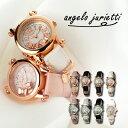 アンジェロジュリエッティ 腕時計[ Angelo Jurietti 時計 ]Angel[腕時計 レディース かわいい プチプラ]ホワイト [おしゃれ/革ベルト/バングル/キッズ/人気/キッズ/女の子/ブランド/生活/防水]