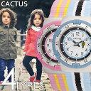 カクタス腕時計 CACTUS時計 CACTUS 腕時計 カクタス 時計 男の子/女の子/キッズ/子供用/ホワイト CAC-79-M10 [ナイロン ベルト/正規品/NATO/キッズウォッチ/ジュニア/子供用/イエロー/ブルー]