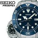 【5年延長保証】 セイコー プロスペックス ダイバーズウォッチ 腕時計 44m [ SEIKO 腕時計 ] セイコー 時計 ダイバーズ [ PROSPEX ] メンズ レディース ( SBDJ011 SBDJ013 SBDJ009 )[ 正規品 チタン 潜水用防水 ダイバー ソーラー プレゼント ギフト ]