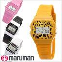 今月のピックアップアイテム!マルマンプロダクツ腕時計 MARUMANデジタル MARUMAN 腕時計 マルマン プロダクツ デジタル マオ MAOW kids ユニセックス 男女兼用 キッズ 子供 子供用 デジタル 液晶 アラーム