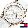[送料無料]トミーヒルフィガー腕時計[TommyHilfiger時計]( Tommy Hilfiger 腕時計 トミーヒルフィガー 時計 )ラバーベルト メンズ/レディース/ホワイト/1780967[TOMMY]