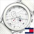 [送料無料]トミーヒルフィガー腕時計[TommyHilfiger時計]( Tommy Hilfiger 腕時計 トミーヒルフィガー 時計 )ラバーベルト メンズ/レディース/ホワイト/1780968[TOMMY]