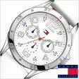 [送料無料]トミーヒルフィガー腕時計[TommyHilfiger時計]( Tommy Hilfiger 腕時計 トミーヒルフィガー 時計 )ラバーベルト メンズ/レディース/ホワイト/1781173[TOMMY]