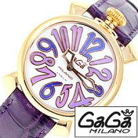 ガガミラノ腕時計[GaGaMILANO時計]ガガミラノマヌアーレ[MANUALE]ホワイトシェルメンズレディース50214[レア革ベルト]のポイント対象リンク
