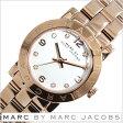 マークバイマークジェイコブス 腕時計[ MARCBYMARCJACOBS 時計 ]マークジェイコブス 時計[ MARC BY MARCJACOBS 腕時計 ]マークバイ マーク ジェイコブス 時計[マークジェイコブス]レディース[ エイミー/AMY ] MBM3078 [ブランド/ギフト/プレゼント][送料無料]