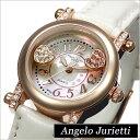 アンジェロジュリエッティ 腕時計[ Angelo Jurietti 時計 ]Angel[腕時計 レディース かわいい プチプラ]AJ3110-2-WH [ピンク...