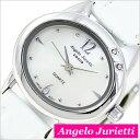 アンジェロジュリエッティ 腕時計[ Angelo Jurietti 時計 ]Angel[腕時計 レディース かわいい プチプラ]AJ3120-1-WH [ピンク...