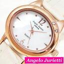 アンジェロジュリエッティ 腕時計[ Angelo Jurietti 時計 ]Angel[腕時計 レディース かわいい プチプラ]AJ3120-2-IV [ピンク...