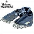 ヴィヴィアンウエストウッドマフラー [ VivienneWestwoodストール ]( Vivienne Westwood マフラー ヴィヴィアン ウエストウッド ストール ) ( S72 F941 0003 ) メンズ/レディース/男女兼用ストール/[ 新作 2014 ]