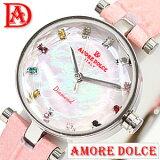 【あす楽対応】今月のピックアップアイテム!アモーレドルチェ腕時計[AmoreDolce] アモーレドルチェ 時計 AmoreDolce アモーレドルチェ時計 AmoreDolce腕
