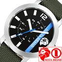 ネスタブランド腕時計 NESTABRAND時計 NESTA BRAND 腕時計 ネスタブランド 時計 ソウルマスター アルミニウム Soul Master aruminium メンズ レッド BT45BK-GR プレゼント ギフト 祝い 入学 卒業 祝い
