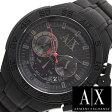 アルマーニエクスチェンジ 時計[ ArmaniExchange 時計 ]アルマーニエクスチェンジ腕時計( ArmaniExchange腕時計 )アルマーニ エクスチェンジ 時計[ Armani Exchange 時計 ]アルマーニ 時計/Armani 時計/クロノグラフ/メンズ/ブラック/AX1187 [新作/人気/激安][送料無料][mpw]