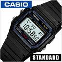 カシオ時計 CASIO腕時計 CASIO 時計 カシオ 腕時計 スタンダード/メンズ/レディース/液晶 F-91W-1 [スポーツ アンティーク調 デジタル][生活 防水]