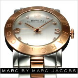 【明天音乐对应】马克·雅可布之马克手表[MARCBYMARCJACOBS表](MARC BY MARC JACOBS 手表标志Bai 标志jeikobusu[【あす楽対応】マークバイマークジェイコブス腕時計 [ MARCBYMARCJACOBS時計 ]( MARC BY MARC JACOBS 腕