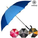 [あす楽]プラスリング 傘 +RING 雨傘 +RING 傘 プラスリング 雨傘 ココ COCO Line メンズ レディース [ 雨 雨具 おしゃれ かっこいい..