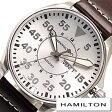 ハミルトン腕時計 HAMILTON時計 HAMILTON 腕時計 ハミルトン 時計 カーキ パイロット ミリタリー KHAKI PILOT /メンズ/ホワイト H64611555 ビジネス 海外モデル 逆輸入 レア 海外 正規品 高級腕時計[送料無料][プレゼント/祝い][新生活]