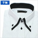 【あす楽対応】2重襟ボタンダウン 白紋J 半袖ワイシャツ 半袖シャツ メンズ 半袖 ワイシャツ Yシャツ 豊富なサイズ ビジネス 形態安定 スリム 白 ワイド 黒 シャツ 長袖 など多数通販価格[ドレスシャツ 白シャツ 形状記憶]など取扱