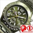 ネスタブランド腕時計 NESTABRAND時計 NESTA BRAND 腕時計 ネスタブランド 時計 ソウルマスター アルミニウム Soul Master aruminium /メンズ/グリーン SMAL42GR[送料無料][プレゼント/ギフト/祝い]