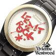 ヴィヴィアンウエストウッド腕時計 [ VivienneWestwood時計 ]( Vivienne Westwood 腕時計 ヴィヴィアン ウエストウッド 時計 ) ( St Pauls ) /レディース時計/シルバー/VV072GDBK