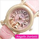 アンジェロジュリエッティ 腕時計[ Angelo Jurietti 時計 ]Angel[腕時計 レディース かわいい プチプラ]ピンク AJ4051-PGPK-...
