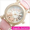 アンジェロジュリエッティ 腕時計[ Angelo Jurietti 時計 ]Angel[腕時計 レディース かわいい プチプラ]ホワイト AJ4051-PGWH...