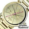ヴィヴィアン 時計 VivienneWestwood 時計 ヴィヴィアンウエストウッド 腕時計 Vivienne Westwood 腕時計 ヴィヴィアン ウエストウッド 時計 ビビアンウエストウッド/ビビアン/ヴィヴィアン/Vivienne/ ケンジントン II レディース/ゴールド VV006KGD[送料無料]
