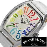 【あす楽対応】フランク三浦腕時計 [ FrankMIURA時計 ]( Frank MIURA 腕時計 フランク 三浦 時計 ) 六号機(改) /メンズ/レディース/男女兼用腕時計/ホワイト/FM06K