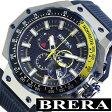 [あす楽対応][送料無料]ブレラオロロージ腕時計 [ BRERAOROLOGI時計 ]( BRERA OROLOGI 腕時計 ブレラ オロロージ 時計 ) グランツーリスモ ( GRAN TURISMO ) メンズ腕時計/ネイビー/BRGTC5404 [おしゃれ ビックフェイス ブレラオロロジ ブレラ オロロジ]