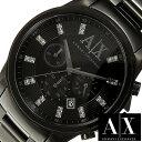 アルマーニエクスチェンジ 時計[ ArmaniExchange 時計 ]アルマーニエクスチェンジ腕時計( ArmaniExchange腕時計 )[ Armani Exchange 時計 ]アルマーニ 時計/Armani 時計(アルマーニ時計)[ AX ] メンズ/ブラック AX2093